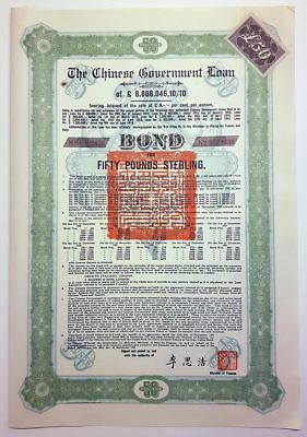 CHINA : Government Loan, Bond for 50 Pounds Sterling, 1925