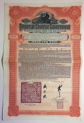 CHINA : Hukuang Railways Sinking Fund Gold Loan of 1911, Bond for 100 Pounds