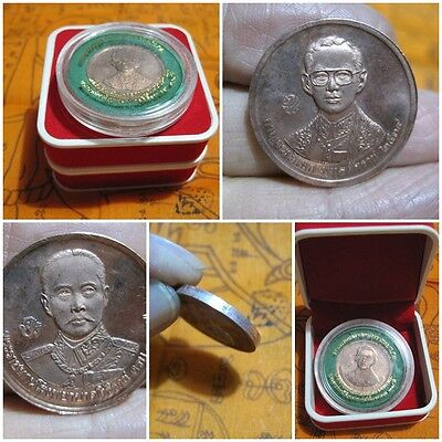 Copper Coin 1996 Thailand King Rama 9 & 5 in Amulet Case & Red Box K115