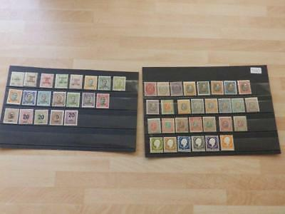 (3667) Early Iceland Mint Stamp Collection