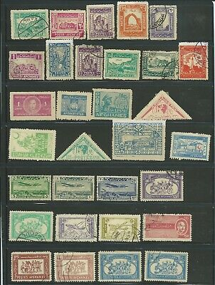 Afghanistan Interesting Lot Mid Period Used Mh 2 Scans