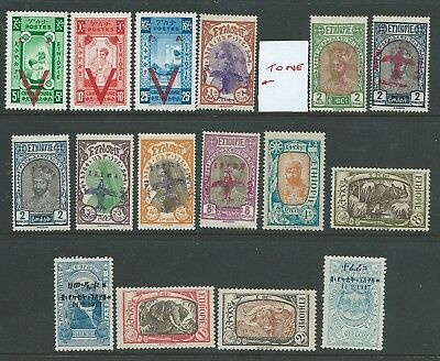 Ethiopia Good Lot Mnh V Overprints Mh Rest Mh Fresh Looking
