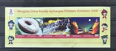 """Mongolia 2006 """" Exhibition of Mongolian and China stamps """" imperf"""