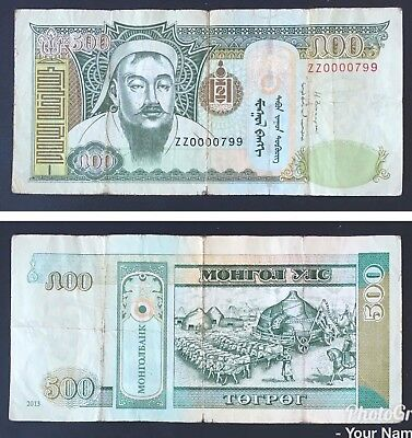 Mongolia 2013 replacement 500 tugrik low serial 799  ZZ Circulated.