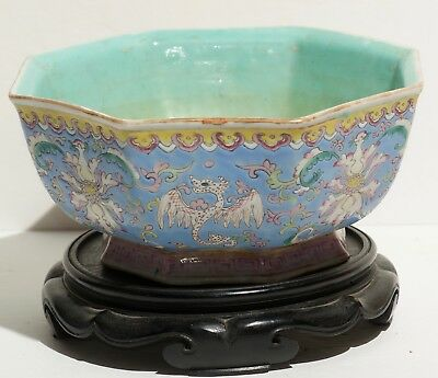 Daoguang Qing Famille Rose Octagon Bowl Footed 6-Character Seal Mark Dragons