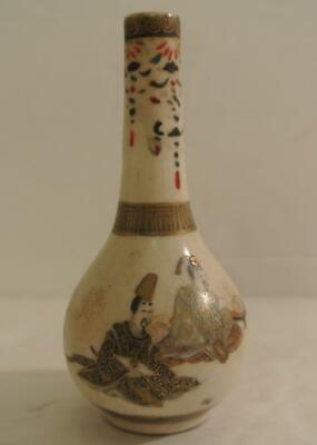 Antique SIGNED 1800s Japanese Porcelain MINI Bottle Vase Satsuma Meiji Miniature