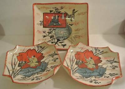 RARE 3pc SET ANTIQUE 1800s Keller & Guerin KG LUNEVILLE French ECRANS Japonisme
