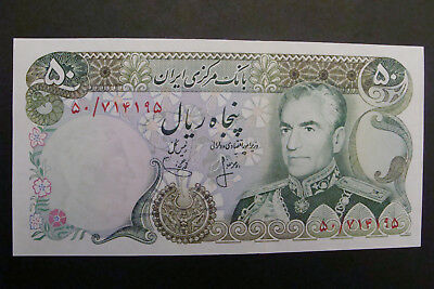Middle East Banknote UNC