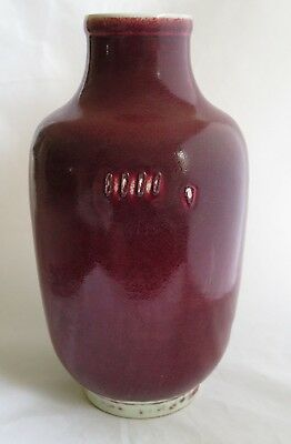 "Antique Chinese Oxblood Pottery Vase Sang de Boeuf Qialong Mark 12"" H"