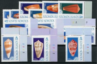 Solomon Islands 2006 Shells set SG1202/15 most corner control copies