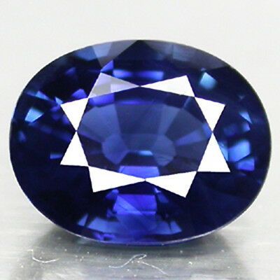 7.35cts. 13x10mm GREAT Oval Blue Sapphire Excellent Cutting Lab Corundum Gems
