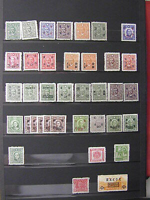 CHINA Sun yat Sen Ovptd or not Air Mail  etc...37 Old Stamps  SEE PHOTO!