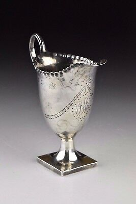 18th Century English Silver Helmet Cream Jug w/ London Hallmarks