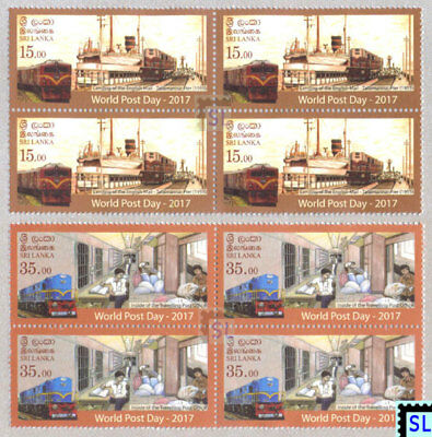 Sri Lanka Stamps 2017, Post Day, Train, Ship, MNH