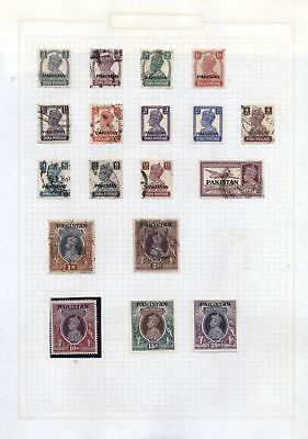 (943580) Small lot, Classical, Pakistan
