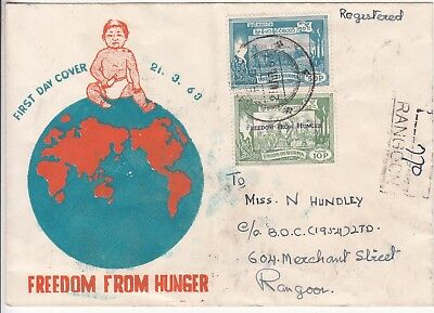 Burma: Freedom from Hunger Registered FDC; intra-Rangoon. 21 March 1963