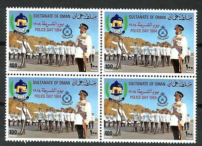 Oman 1984 UM block of 4 set National Police day in a block of 4 set in VF mint n