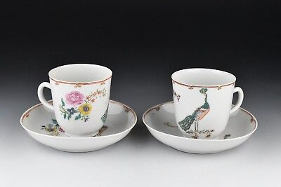18th Century Chinese Famille Rose Cup & Saucer w/ Peacocks