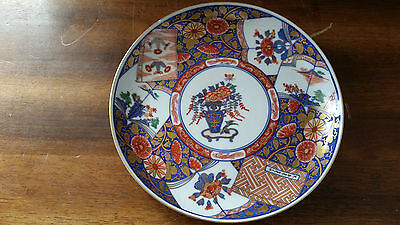 Antique Japanese Imari Plate 9 5/8 inch (Vase, Books,Flower Decorations) Signed