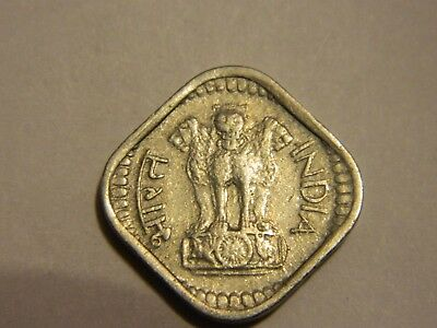 1968 India 5 Paise --- Lot #3144