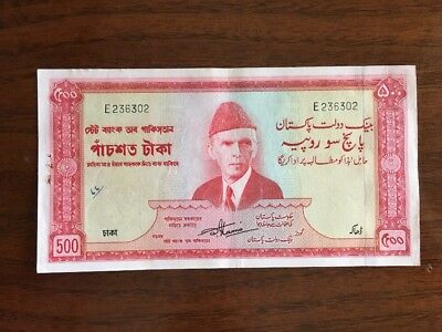 P14 Pakistan 500 Rupees 1964 P-19a Crisp Banknote Antique Paper Money Currency