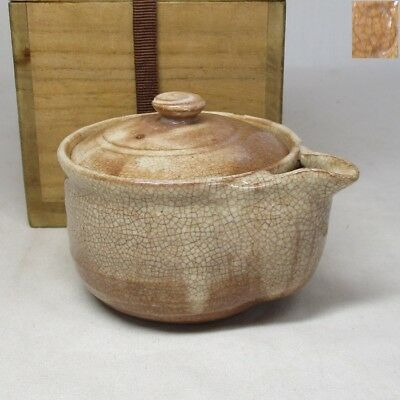 B277: Japanese HAGI pottery tea pot for SENCHA by very famous Deika Sakata