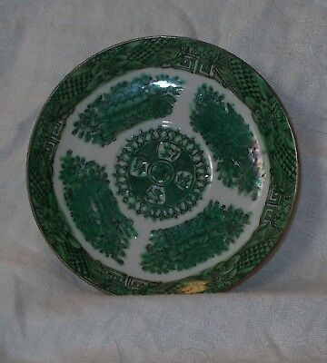 """Antique Vintage Fitzhugh Green Chinese Export Saucer 5 3/8"""""""