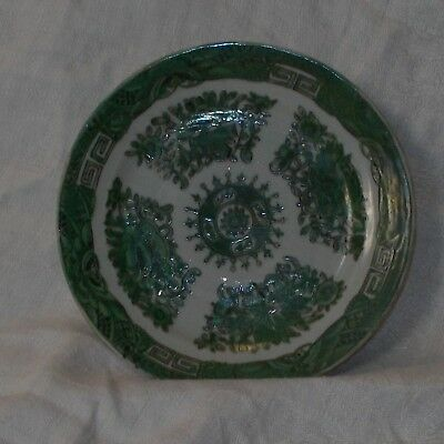 """Antique Vintage Fitzhugh Green Chinese Export Plate 6"""""""