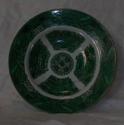 Antique Vintage Fitzhugh Green Chinese Export Vegetable Bowl