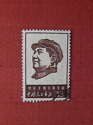 PR China 1967 W4-3 Mao Tse-tung .Our Great Teacher Used SOLD AS IS see PHOTOS!!