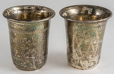 PAIR Russian 84 Silver  Decorated  Kiddush Cups Dated 1921
