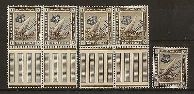 Egypt 1922 Monarchy Opt's 'Two Dots Omitted' Variety SG98d Mint Cat£37