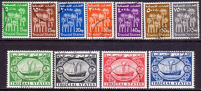 1961 TRUCIAL STATES SG #1-11 Used CV £80