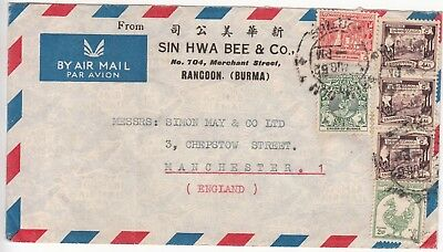 Burma: Airmail Cover; Sin Hwa Bee & Co, 104 Merchant St to Manchester 3 Aug 1952