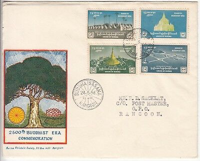 Burma: 2500th Buddhist Era, Burma Philatelic Society FDC; Rangoon, 24 May 1956