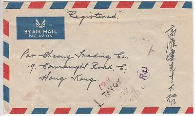 Burma: Airmail Registered Cover; Tavoy, via Rangoon, to Hong Kong, 2-3 Jan 1951