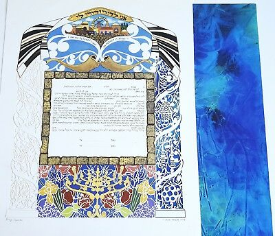 MAGNIFICENT LASERCUT WEDDING KETUBAH by LEAH SOSEWITZ - SIGNED