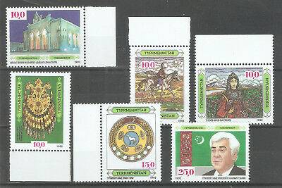 Turkmenistan 1992 First Stamps - Camel - Jewelry - Horse Mint Nh** (Sl-1)