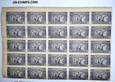 Turkey -1917 HALF SHEET 25 - 50pa Blue(Map) MINT UNHINGED.-100 years Old.!!!!!C