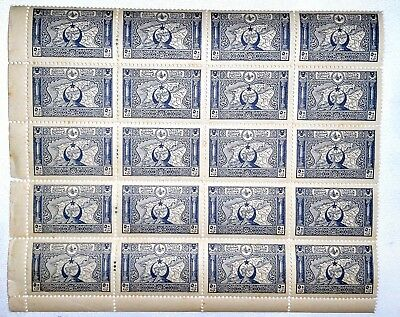 Turkey -1917  SHEET of 20 - 50pa Blue(Map of Gallipoli) MINT U.H.-100 YRS. Old.!