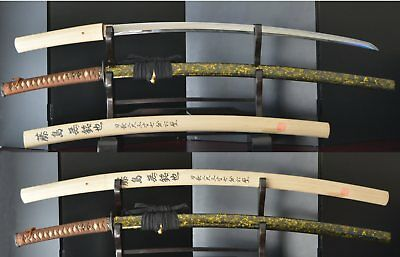 Antique 1454 AD Japanese Nihonto Katana Sword NBTHK HOZON CERTIFIED