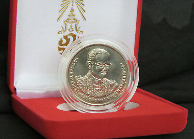 King Bhumibol Adulyadej Rama IX 70th Year Reign 50 Baht 2016 Thailand Coin w Box