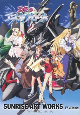 Sunrise Art Works The Vision Of Escaflowne Tv Series Book Japan New