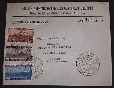 EGYPT 1938 FDC Telecommunication Conference.3 CLEAR POSTMARKS,SOCIETE COVER.