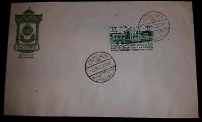 1947 Egypt Interparliamentary Union Conference Fdc .2 Postmarks