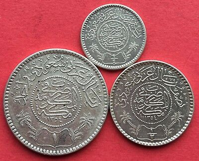 Saudi Arabia Arabic Islamic Set 1/4 , 1/2 & 1 Riyal 1354 Ah   , Rare