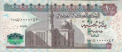 Egypt 100 Egp 2016  P-67 New Sig/ T.amer #23 Unc Low Fancy Serial 00000Xx */*