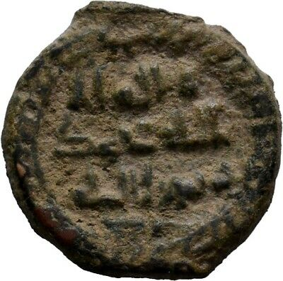 Islamic Coin, Abbasids Governors. RARE