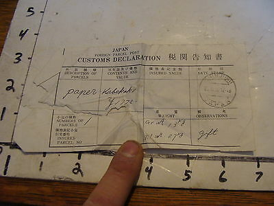 vintage TRAVEL paper: JAPAN FOREIGN PARCEL POST CUSTOMS DECLARATION, 1959