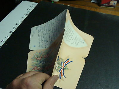 VINTAGE CARD TO SOLDIER on patriotic paper card--flower front
